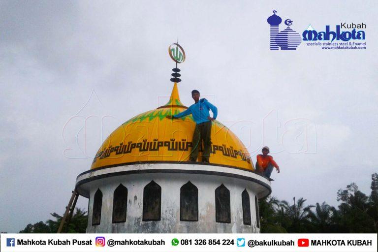 kubah masjid dekoratif
